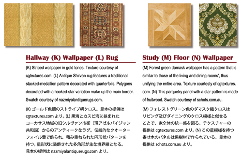 Materials 3