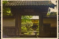 Kamakura's Kencho-ji Seito-in