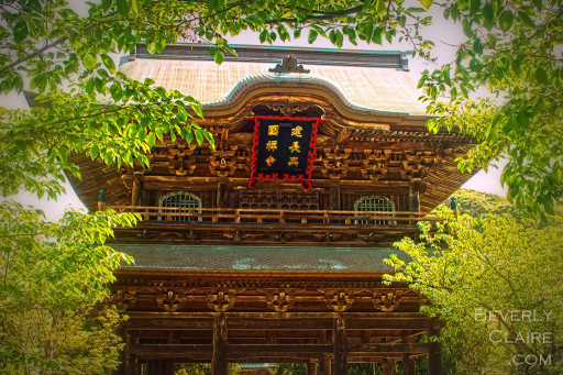 A temple in Kamakura