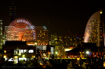 A View from Yamashita-koen