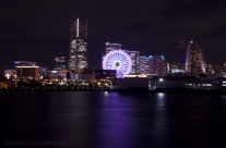 View of Yokohama Minatomira